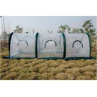 Wholesale PE Garden Shade Netting 300x100x100cm Three Doors in the side Pop up Grow Tunnel from china suppliers