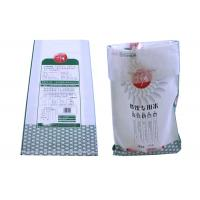 Wholesale 25Kg PP Woven Packaging Bags , Bopp Laminated Polypropylene Seed Bags from china suppliers