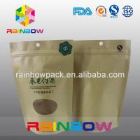 Wholesale Recyclable 2oz Kraft Paper Doypack Stand Up Coffee Bags with Window from china suppliers