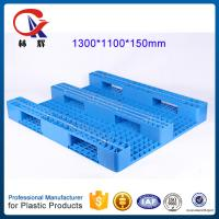 Quality 1300*1100*150 shingle Hygienic HDPE new and recyeld racking  Plastic Pallets for  in China manufactory for sale
