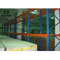 Wholesale Steel Q235/245 Corrosion Protection 2000-6500 Mm Height Steel Shelving Racks from china suppliers