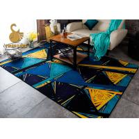 Wholesale Easy Maintenance Modern Floor Rugs With PVC Dots Nonwoven Backing from china suppliers