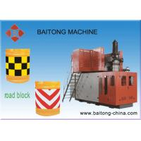 Wholesale 30L - 200L Plastic automatic bottle blowing machine  PP or PE raw material from china suppliers