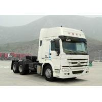 Wholesale HOWO 6*4-336HP-2 BEDS-Tractor truck, Primer Moving, Semi-trailer Towing Truck from china suppliers