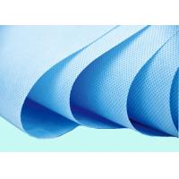 Wholesale Tear Resistant Durable PP Spunbond Non Woven For Mattress Sofa Covering from china suppliers