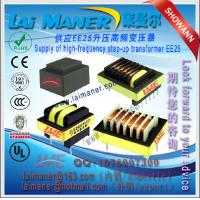 Wholesale Supply of high-frequency step-up transformer EE25-laimaner-LME from china suppliers