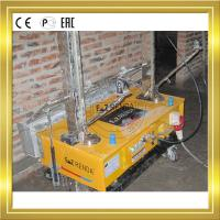 Wholesale Hydraulic System Wall Automatic Rendering Machine 4.2M EZ RENDA from china suppliers