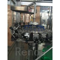 Quality Renda Energy Drinks Beer Bottling Machine Carbonated Rinsing Filling Capping for sale