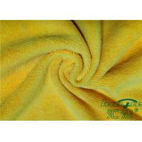Wholesale Yellow Polyester Microfiber Fabricin Roll For Cleaning Product , Anti-Static from china suppliers