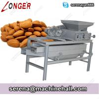 Wholesale Almond Shell Removing Machine|Almond Shell Processing Machinery|Nuts Processing Machine from china suppliers