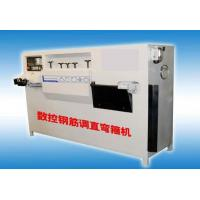 Wholesale Auto CNC Rebar Straightening and Bending Machine from china suppliers