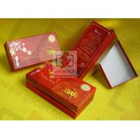 Wholesale Custom Cardboard Clothing Gift Boxes For Dresses , Biodegradable from china suppliers