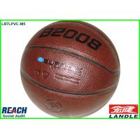 Wholesale Brown College Size 7 Basketball Ball in Microfiber TPU Leather For Match from china suppliers