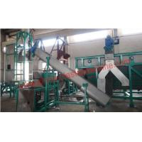Wholesale PE film recycling washing machine from china suppliers