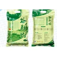 Quality Fully Display Flat Vacuum Pack Storage Bags , Plastic Bags For Rice Packaging for sale