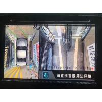 Wholesale 360 Around View Monitoring System for Cars, Bird View Images,2D & 3D Full View Image from china suppliers