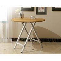 Buy cheap Round Dining Table Set Living Room Small Folding Dining Tables For Small Spaces from wholesalers