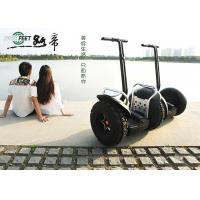 Wholesale Anti-Theft Off Road Electric Scooter Lithium Battery China Standing Scooter from china suppliers