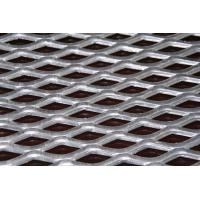 Wholesale 347 μm plain weave dutch wire mesh , concrete wire mesh, Chemical industry from china suppliers