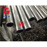 Wholesale ASTM A179 Cold-Drawn Low-Carbon Seamless Steel Tube for Heat-Exchanger and Condenser from china suppliers