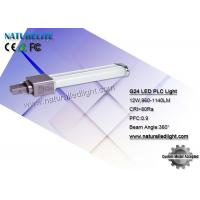Wholesale 120 Degree 12W Plc Led Light For Shopping Malls / Schools / Companies 960 - 1140 lm from china suppliers