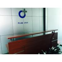 Guangzhou Plus One Electronic Co., Ltd.