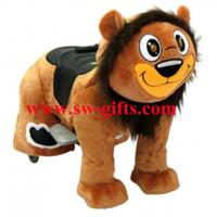 Wholesale Walking Plush Happy Coin Operated Animal Scotter Rides for Shopping Center from china suppliers