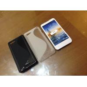 Buy cheap Sony Xperia E3 Protective Case S-line Silicon Back Cover ,Black,White Color ,Desonda from wholesalers