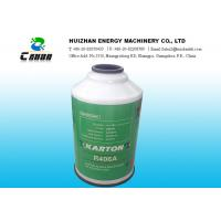 Wholesale N.T. 340g R406A refrigerant drop-in replacement for R-12 Refrigerants In Small Can from china suppliers