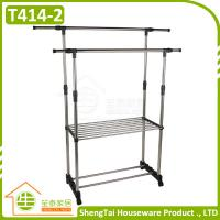 Quality Multi Use Double Tier Adjustable Stand Household Storage Clothes Drying Shelf for sale