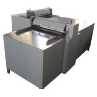 Buy cheap Peanut Brittle Cutting Machine from wholesalers