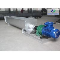 China Professional Feed Screw Conveyor U Type For Coke Dust Simple Construction on sale