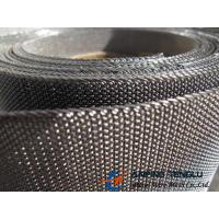 Wholesale Cable and Rod Metal Mesh Screen, Mainly Stainless Steel, Aluminum, Copper from china suppliers