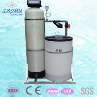 Wholesale Automatic Control Valves SUS304 Tank Water Softener For Industrial Boiler Water System from china suppliers