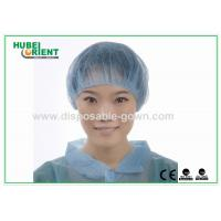 Quality Soft Non Woven Bouffant Cap Breathable Disposable Head Cap with Elastic for sale