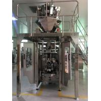 Wholesale High Precision Full Automatic VFFS Bagging Machine For Granule Food from china suppliers