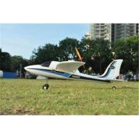 Wholesale operate easily 2.4Ghz 4 channel Sport Plane RC Airplane EPO brushless RTF from china suppliers