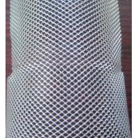 Wholesale Aluminum  Expanded Metal Mesh For air filter/oil filter/mesh fram from china suppliers