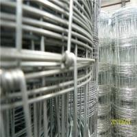 Wholesale grass land farm fencing from china suppliers