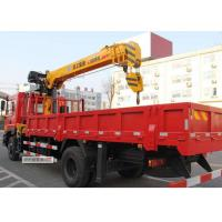 Wholesale 2120kg XCMG Crane  Hydraulic Lifting Truck Mounted Crane 5 Ton from china suppliers