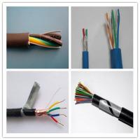 Wholesale 12 Awg 3 Conductor Power Cable , Bare Copper Conductor XLPE Screened / Sheathed Armoured Power Cable from china suppliers
