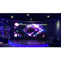 Buy cheap Full Color P4mm 1R1G1B Indoor LED Displays , Concert / Even Led Screen from wholesalers
