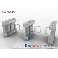 Buy cheap Automatic Pedestrian Swing Gate RFID Card Reader Infrared Sensor Security Turnstile from wholesalers