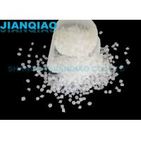 Wholesale Granular Maleic Anhydride Grafted Polymer To Improve The Appearance And Processing Property from china suppliers
