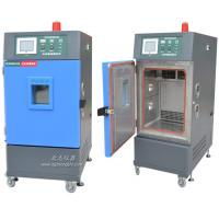 Wholesale Temperature And Humidity Environmental Test Chamber High Accruracy ± 1.0 from china suppliers