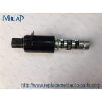 Wholesale VVT Sensor Parts Oil Flow Control Valve 24355-23770 Kia Hyundai Elantra Tiburon from china suppliers