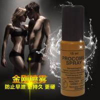 Wholesale Premature Ejaculation Killer PROCOMIL Sex Delay Spray Delay Oil Prolong Ejaculation from china suppliers