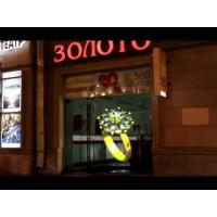 Buy cheap Transparent Holographic Rear Projection Film Hologram Display For Shop Window from wholesalers