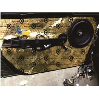 Wholesale Less Weight Elastomeric Butyl Sound Deadening Car Door , Vehicle Soundproofing Material from china suppliers