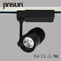 Buy cheap 20W CREE Brand Chip Warm White of AC100-240V Led Track Light With Tridonic Driver from wholesalers
